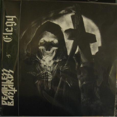 ELEGY / DEATHLESS BASTARDS - Split Lp